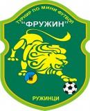 """Изображение за Турнир по мини футбол """"ФРУЖИН"""" Ружинци лого"""