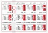 Изображение за Джобен календар за 2020 - 9x6cm