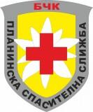 Изображение за Планинска Спасителна Служба