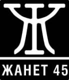 Изображение за janet 45 monochrome