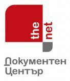 Изображение за The Net - Документен Център