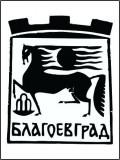 Изображение за Герб на Благоевград