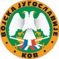 Изображение за Югославска армия