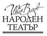 Изображение за Народен Театър Иван Вазов