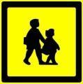 Изображение за училище