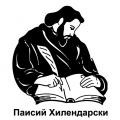 Изображение за Паисий Хилендарски