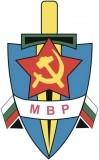 Изображение за Лого МВР (1980-1990)