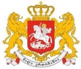Изображение за Герба на Грузия