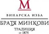 Изображение за Братя Минкови винарска изба