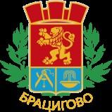 Изображение за Община Брацигово