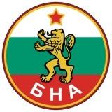 Изображение за Българска народна армия