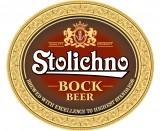Изображение за Stolichno