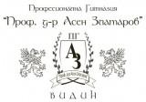 Изображение за ПГ