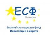 Изображение за ESF