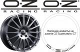 Изображение за OZ Logo :: OZ Superturismo GT