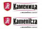Изображение за Каменица Kamenitza