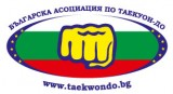 Изображение за БАТ - Българска Асоциация по Таекуон-До