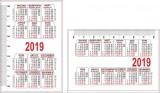 Изображение за Календариум 2019