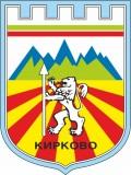 Изображение за Община Кирково