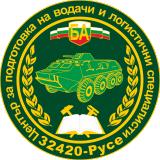 Изображение за Emblema 32420