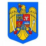 Изображение за Герба на Румъния